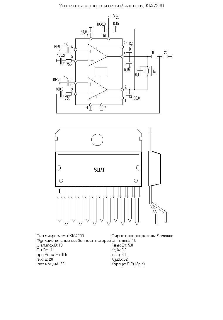 Ka2201 схема усилителя