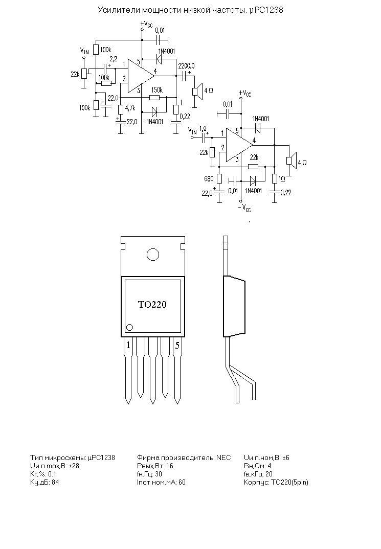 схема включения микросхемы c1316c описание